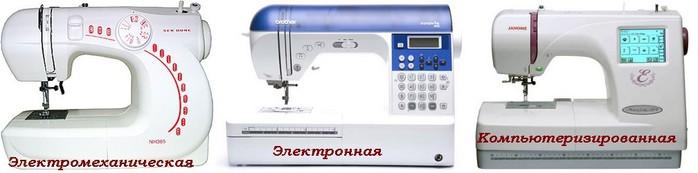 3726295_20130510_203328 (700x173, 32Kb)