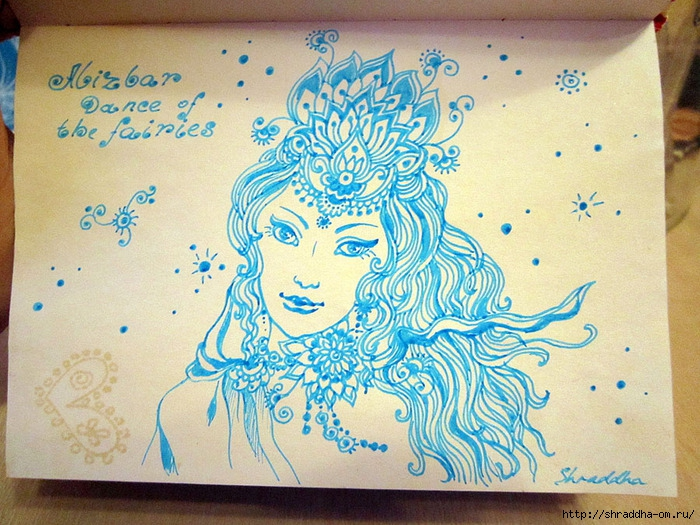 Танец Фей, Alizbar рисунок Shraddha (0) (700x525, 328Kb)