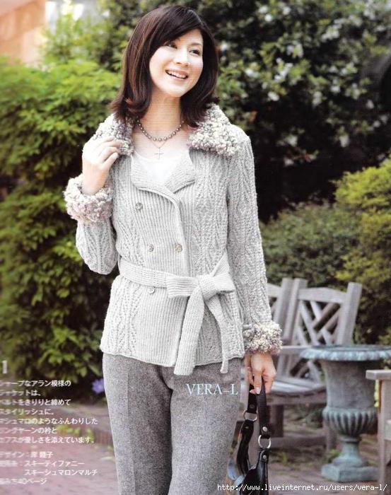 5038720_Lets_knit_series_NV4378_spkr_5 (553x700, 325Kb)