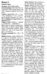 Превью 001a (395x621, 111Kb)