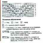 Превью 001c (466x450, 122Kb)