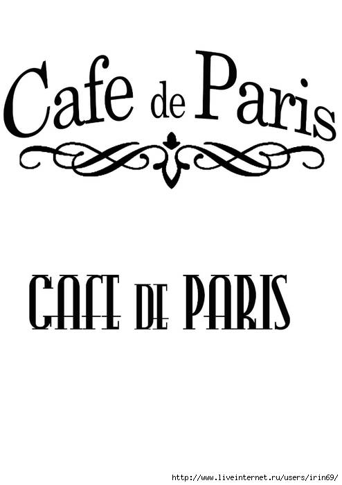 cafedeparis6 (494x700, 83Kb)