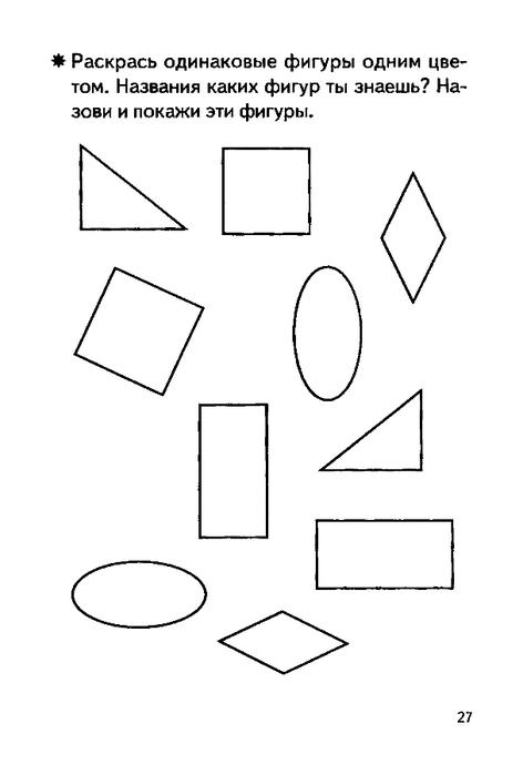 0028_0001 (472x700, 57Kb)
