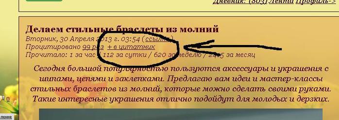 Безымянный1 (700x248, 42Kb)