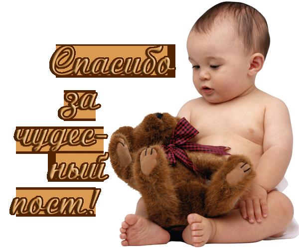 pппxy.imgsmail.ru (600x498, 316Kb)