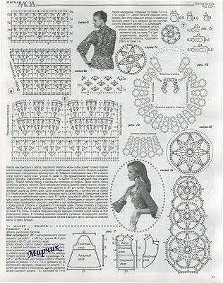 сх болеро роз (316x400, 49Kb)