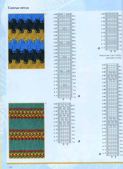 ..э124 (508x700, 494Kb)