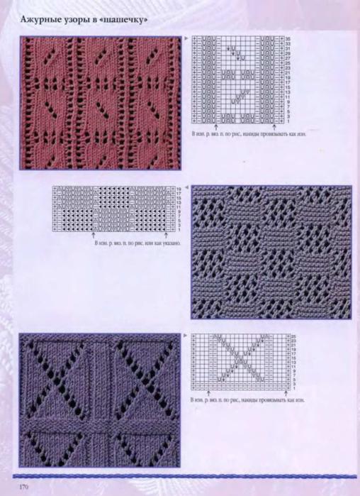 ..э162 (508x700, 518Kb)