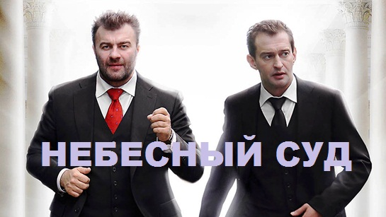 This is Хорошо — Википедия