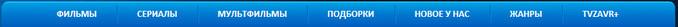 2013-04-23_025918 (700x27, 10Kb)