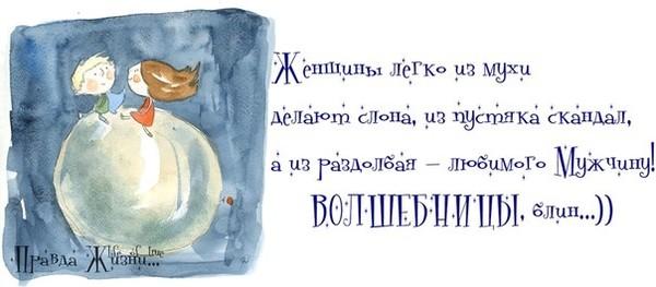5031314_vozrast_pravda2 (600x263, 41Kb)