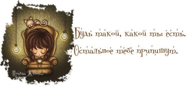 5031314_pravdabyd (600x279, 33Kb)