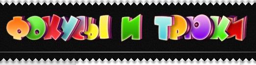 2013-04-23_033200 (522x133, 34Kb)