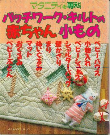 japonesa patch (356x435, 51Kb)
