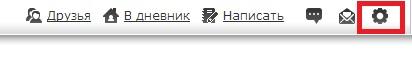 ������ � liveinternet (412x65, 8Kb)