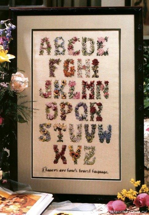 Красивая цветочная вышивка - АЛФАВИТ (19) (484x700, 238Kb)