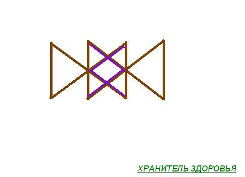 1368489116_hranitel__zdorov_ya (485x351, 12Kb)