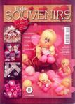 Превью Souvenirs ano 1 №1 (321x448, 32Kb)