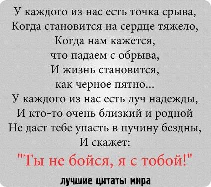 1368516918_u_kazhdogo (422x373, 65Kb)