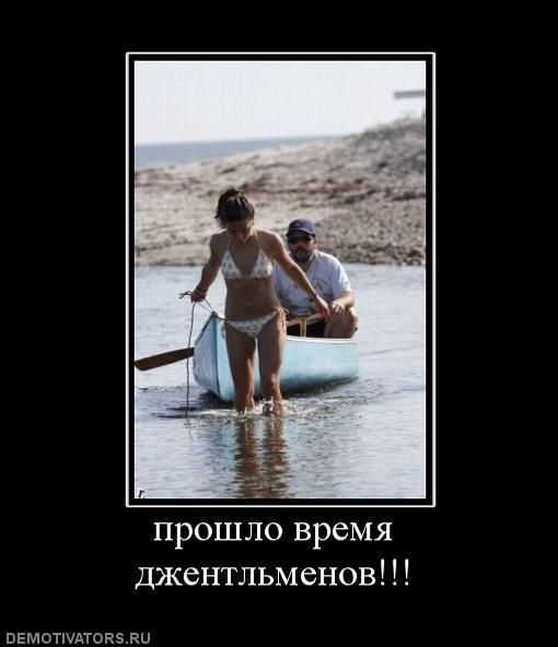 846302_proshlo-vremya-dzhentlmenov (510x592, 30Kb)