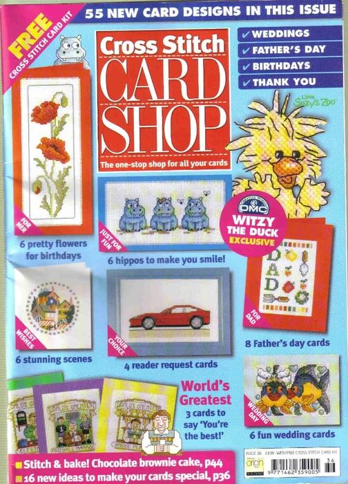 Cross Stitch Card Shop Issue 35-00 (504x700, 360Kb) .
