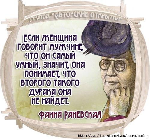 http://img0.liveinternet.ru/images/attach/c/8/100/907/100907396_89883879_large_3dlsm1Uw1hA.jpg