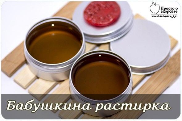 untitledяя (590x392, 61Kb)