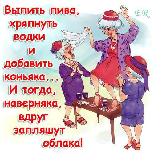 100588891_babushki_zazhigayut (500x500, 43Kb)