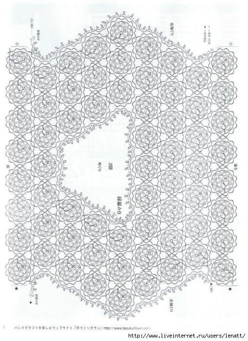 083 (509x700, 324Kb)