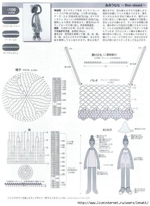 119 (509x700, 248Kb)