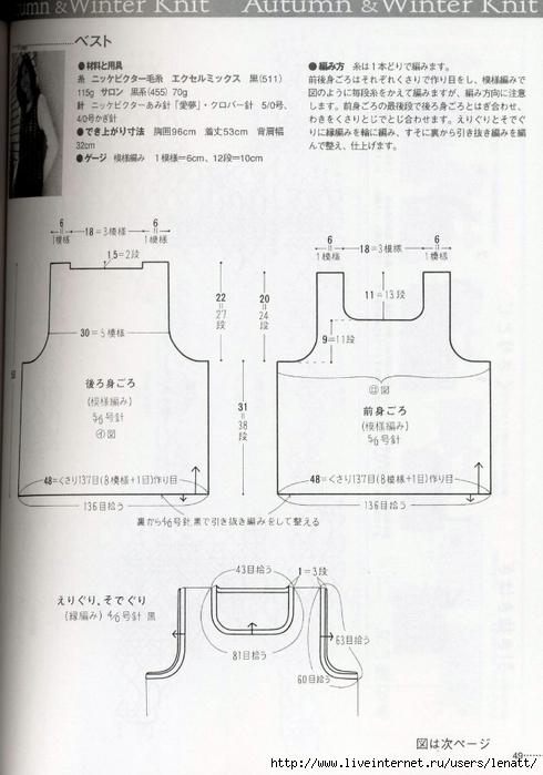 俄网日文杂志(13)  - 荷塘秀色 - 茶之韵