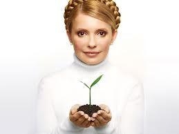 Тимошенко (259x194, 19Kb)