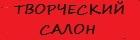 1368611373_Voron (140x40, 20Kb)