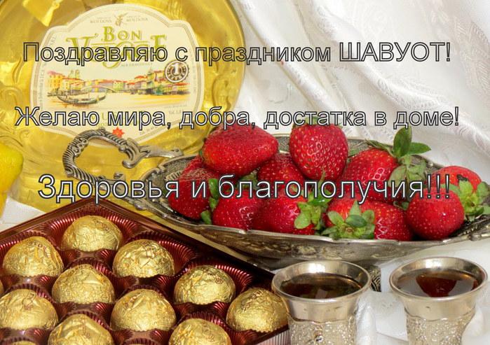 Владимир шемшук о календарях
