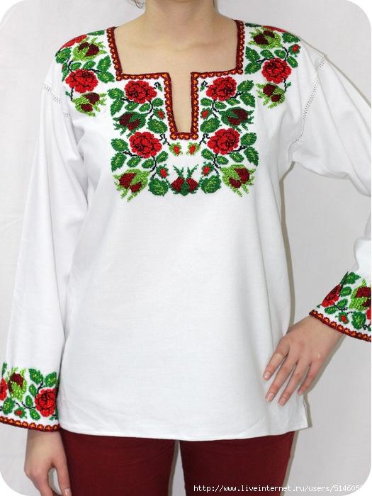 Заготовки Блузок Для Вишивки Бісером В Москве