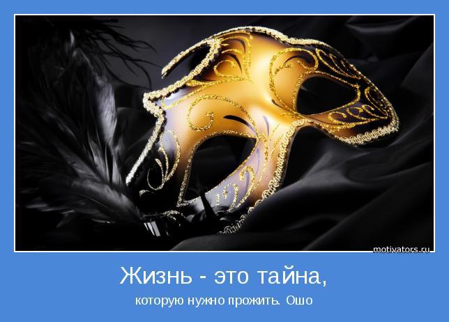 1368627073_mudruye_vuyskazuyvaniya_velikih_lyudey (644x462, 41Kb)