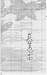 Превью 21 (439x700, 179Kb)