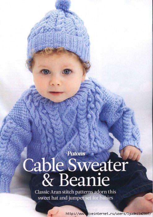 Вязаный свитер для малыша 1