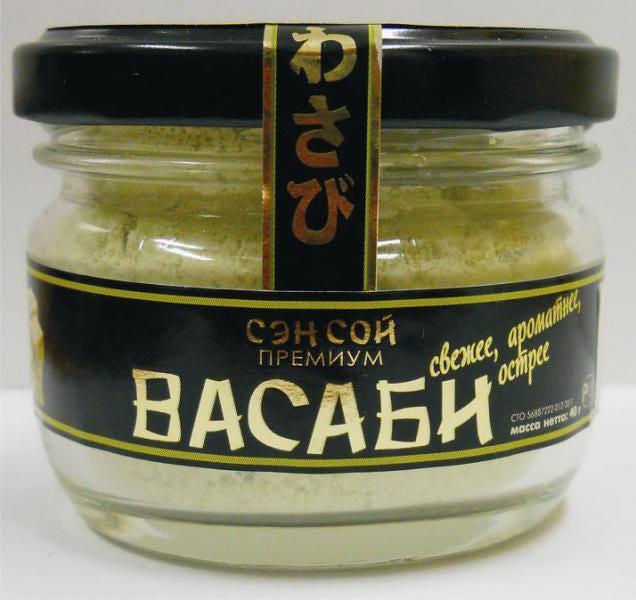vasabi (636x600, 46Kb)