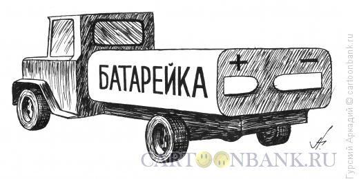 3821971_batareika (520x260, 30Kb)