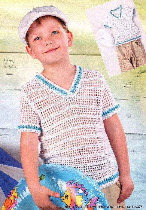 летние футболки мальчикам