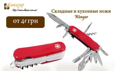 нож3 (490x300, 48Kb)