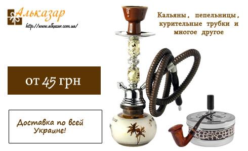 каль-пеп-труб (490x300, 68Kb)