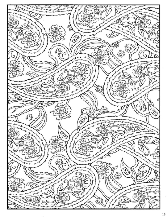 Paisley Designs Coloring Book (Dover Coloring Book)_Page_21 (541x700, 313Kb)