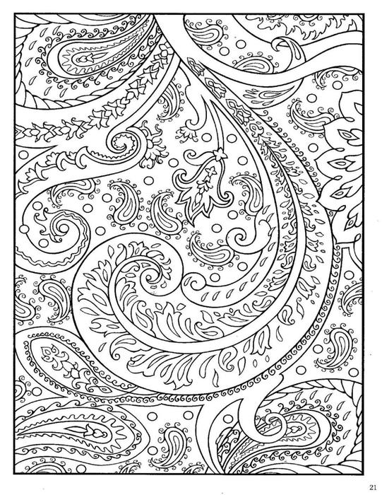 Турецкий огурец раскраска