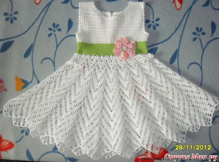 Платье нарядное вязаное крючком для девочки,мастер-класс/4683827_20130422_213533 (700x519, 253Kb)