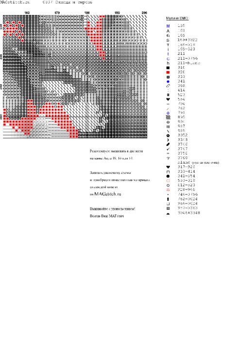 0037-9 (482x700, 232Kb)