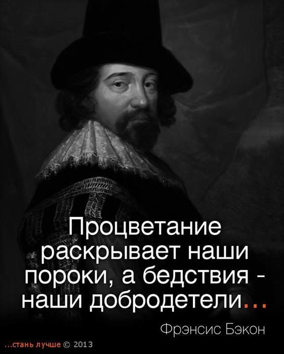 http://img0.liveinternet.ru/images/attach/c/8/100/972/100972176_large_3563818_229642_499195930135370_793233025_n.jpg