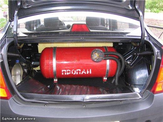 Автомобиль на газе (520x390, 49Kb)