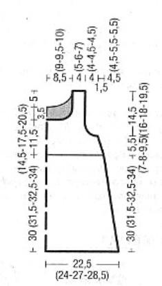 4071332_zz (235x413, 20Kb)
